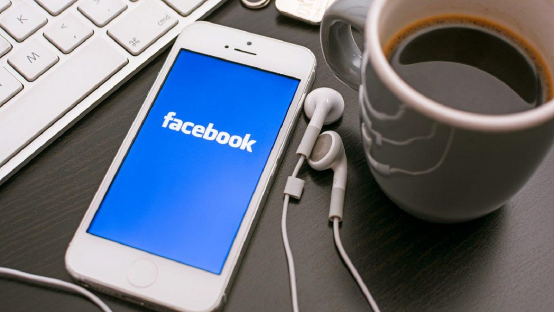 Les avantages de l'achat des fans pour sa page Facebook